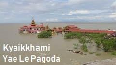 kyaikkhami yae le pagoda